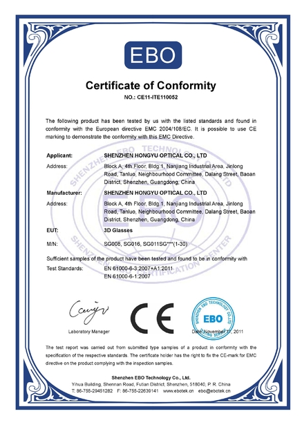 Çin SHENZHEN HONY OPTICAL CO.,LTD Sertifikalar